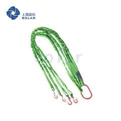 组合吊装带