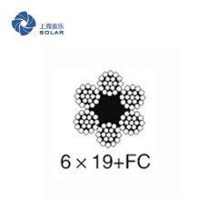 鋼絲繩6×19+FC