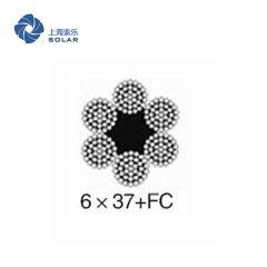 鋼絲繩6×37+FC