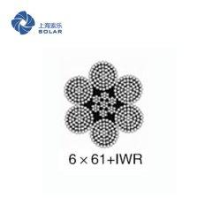 鋼絲繩6×61+IWR