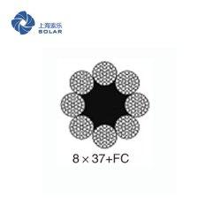 麻芯鋼絲繩8×37+FC