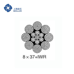 金屬芯鋼絲繩8×37+IWR
