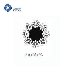麻芯鋼絲繩8x19S+FC
