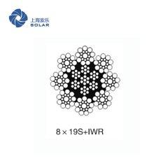 鋼絲繩8×19S+IWR