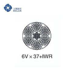 钢丝绳6V×37+IWR