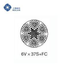 鋼絲繩6Vx37S+FC