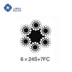 鋼絲繩6×24S+7FC