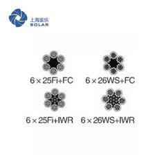 鋼絲繩6×25Fi+FC