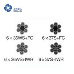 鋼絲繩6x37S+FC