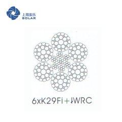 金屬芯壓實鋼絲繩6×K29Fi +IWR