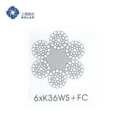 金屬芯壓實鋼絲繩6×K36WS +FC