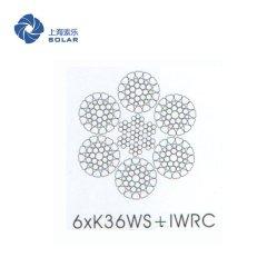 金屬芯壓實鋼絲繩6×K36WS +IWR