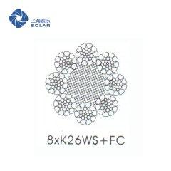 麻芯壓實股鋼絲繩(8×K26WS +FC)