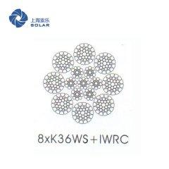 鋼絲繩8×K36WS +IWR