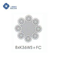 鋼絲繩8×K36WS +FC