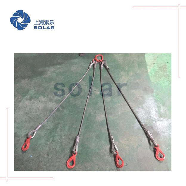 钢丝绳压制四肢索具