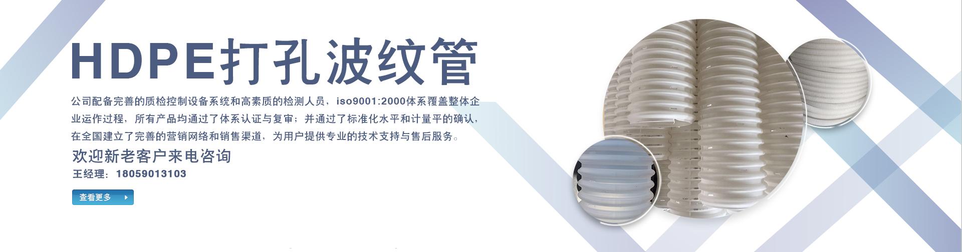 台灣別致達管業産品