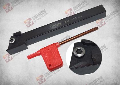 走心机切槽刀PCHR 12-24型
