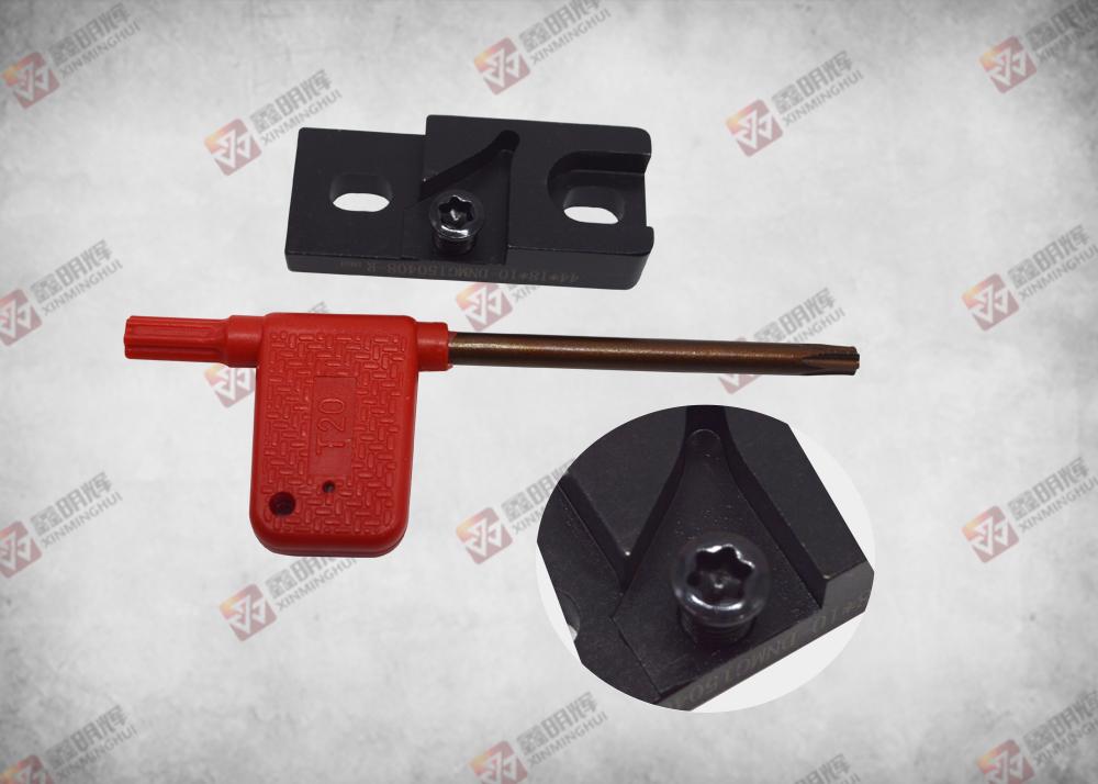 钨钢抗震刀杆DNMG系列刀杆