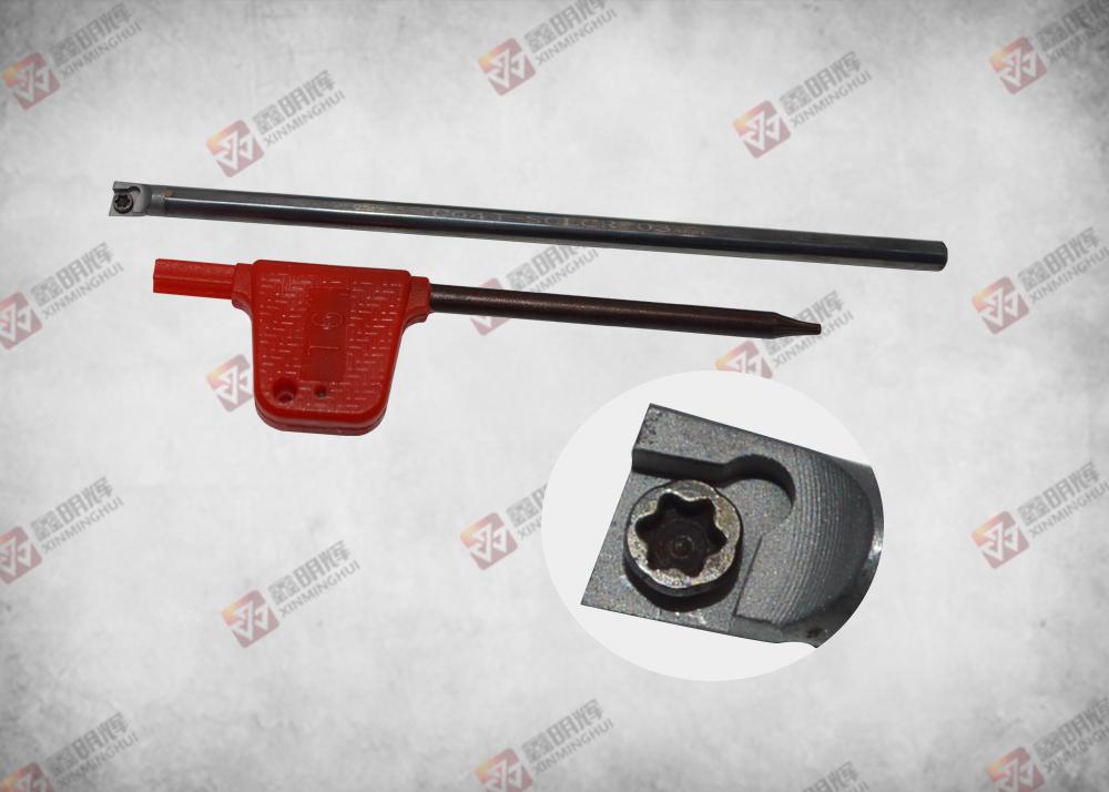 钨钢刀杆C04J-SCLCR-03系列