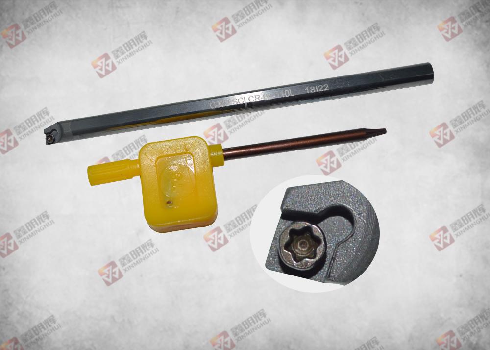 钨钢抗震刀杆C06J-SCLCR-03-110L系列
