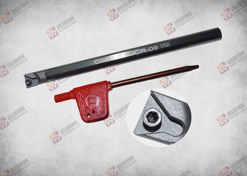 钨钢抗震刀杆C08K-STUCR-09系列