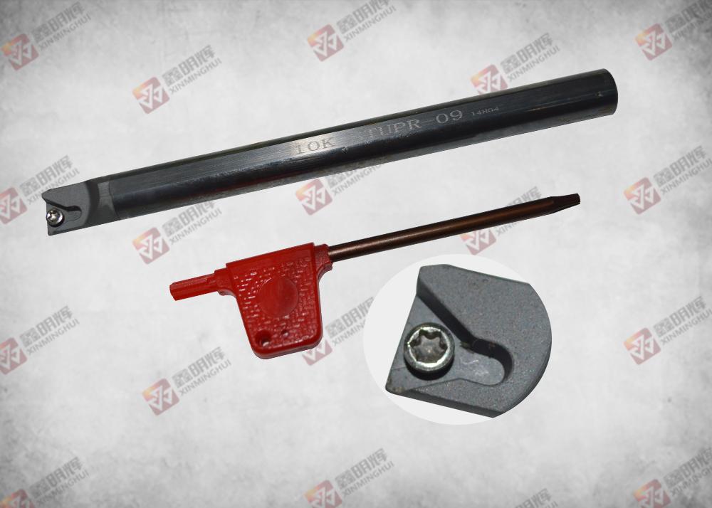 鎢鋼抗震刀桿C10K-STUPR-09系列