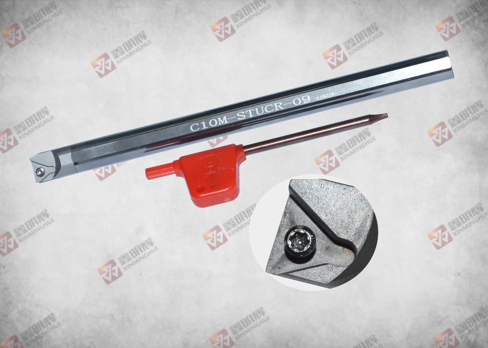 鎢鋼抗震刀桿C10M-STUCR-09