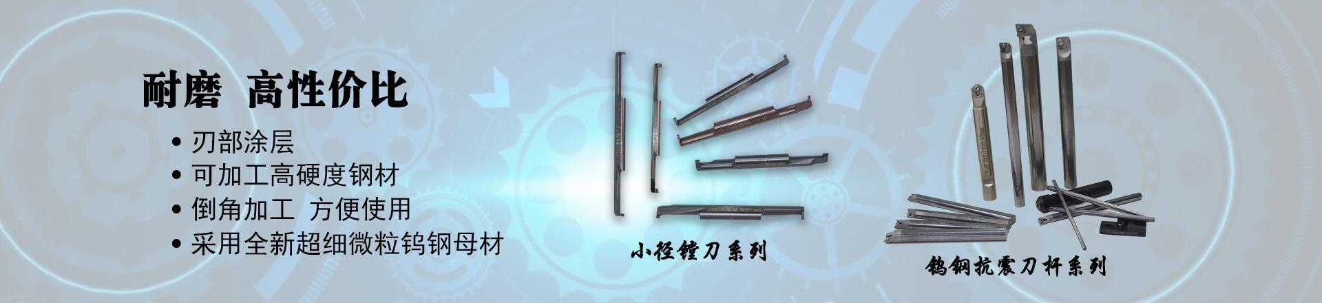 深圳市鑫明辉钻石刀具有限公司