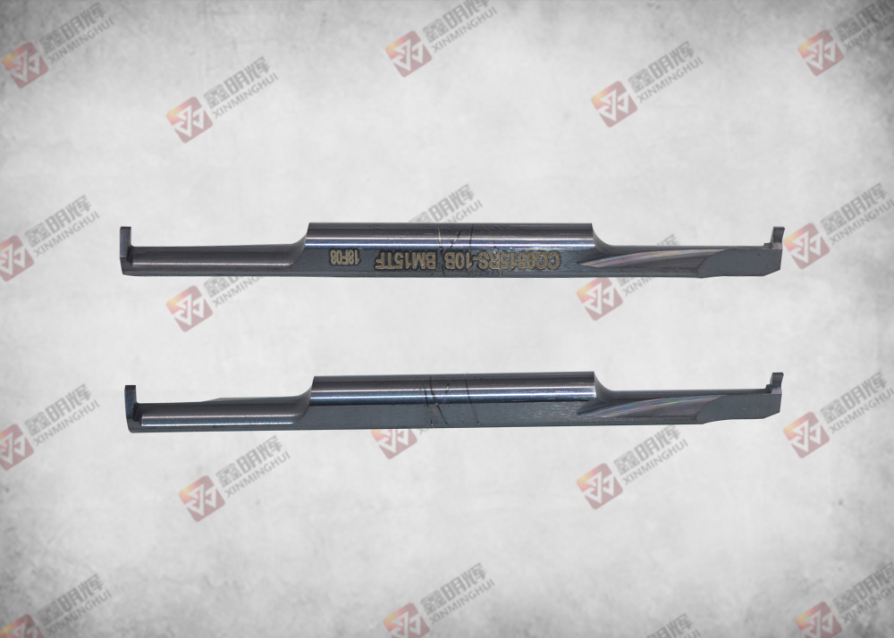 双头小径内槽刀不锈钢CG0515RS-10B