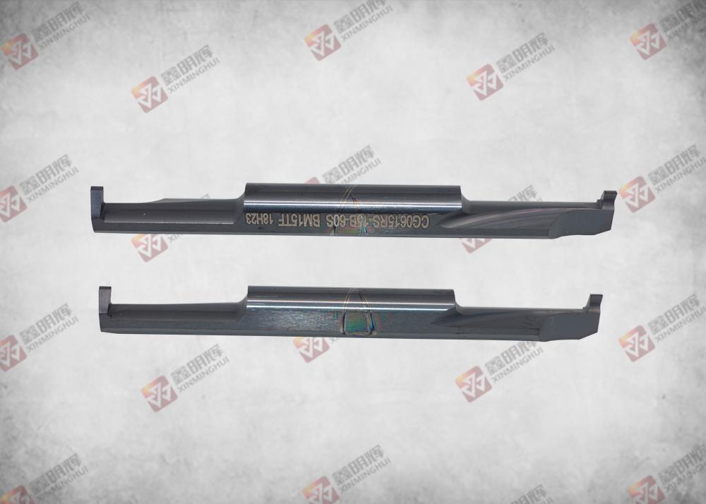 双头钨钢小径槽刀CG0615RS-15B-60S