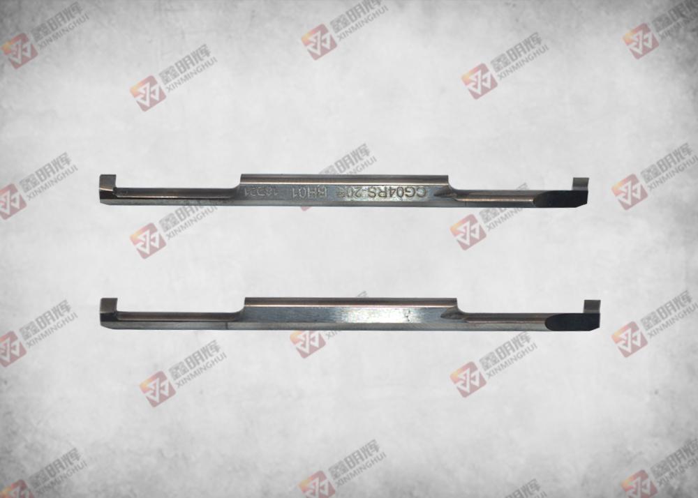 双头钨钢小径槽刀CG04RS-20B