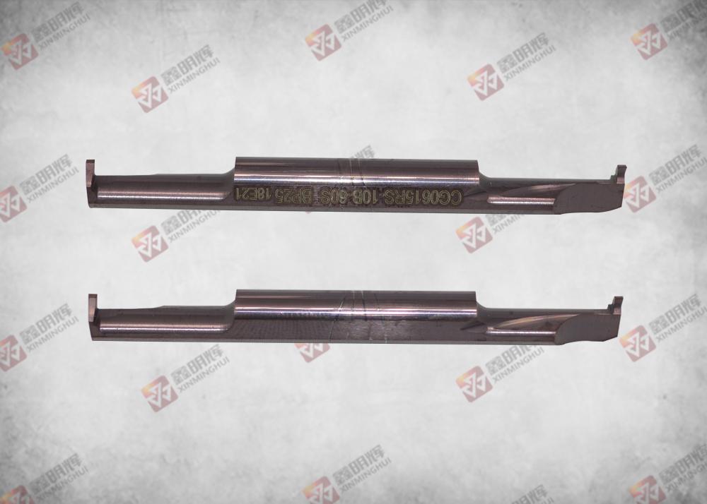 双头钨钢小径槽刀CG0615RS-20B-60S