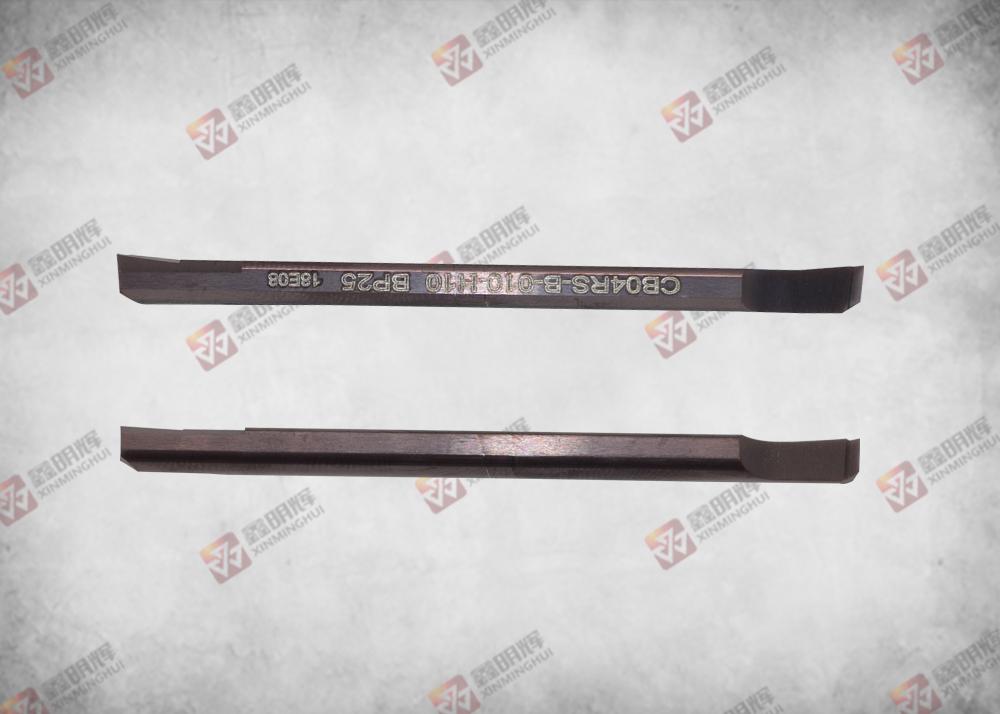双头钨钢小径镗刀CB04RS-B-010-H10