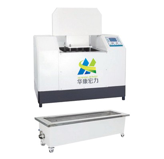 HKHL-LL-VI型电脑恒温电蜡疗仪