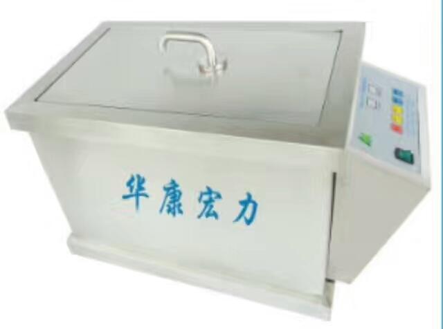 HKHL-LL-II型电脑恒温电蜡疗仪