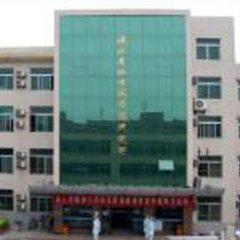 陕西省皮防所医院