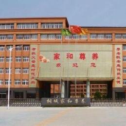 桐城家和尊养美德医院