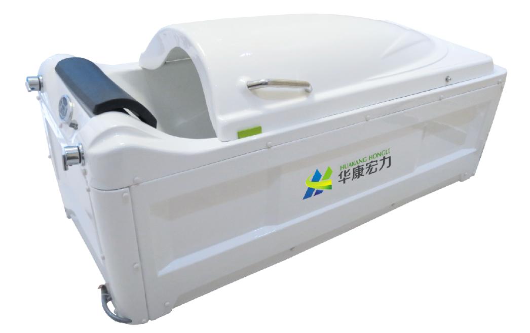 水疗药浴机 HKHL-YY-I型