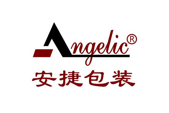熱烈祝賀安捷包裝(蘇州)股份有限公司網站成功上線!