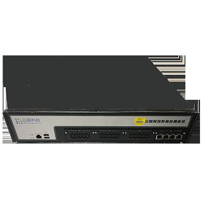 云图网络数据检测系统V2.0