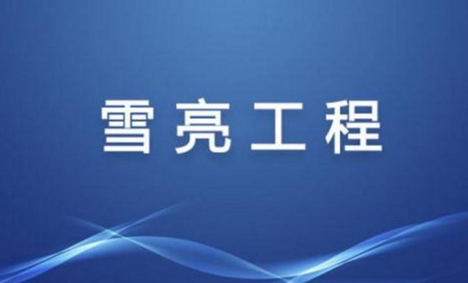 深圳云盾关注《深圳市公共安全视频监控建设联网共享技术规范》