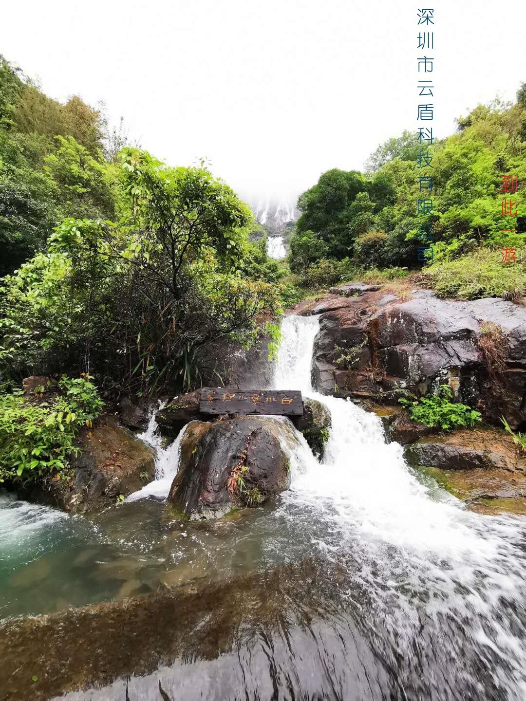 南昆山森林公园、白水寨大瀑布