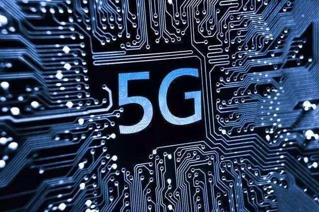 5G带来网络信息安全的的挑战