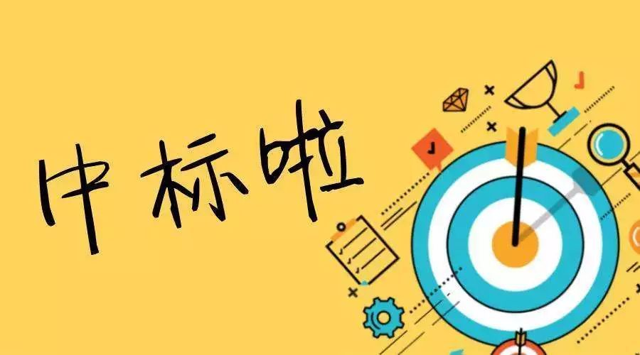 深圳云盾产品中标2019年深圳某政府单位防火墙策略管理设备购置项目