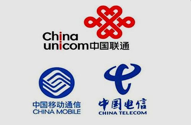 深圳云盾视频专网安全产品中标四川省广安市某运营商项目