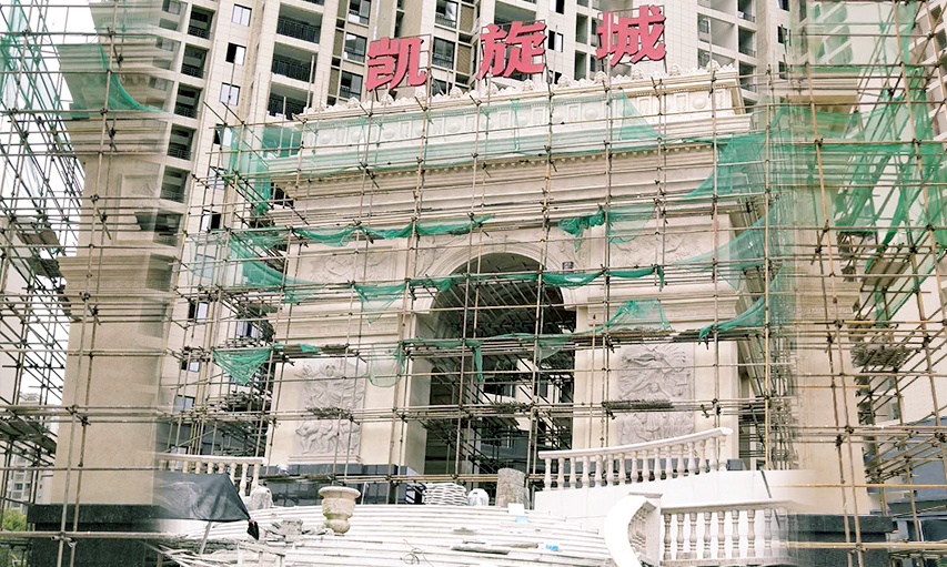 建阳凯旋城GRC构件及GRC浮雕