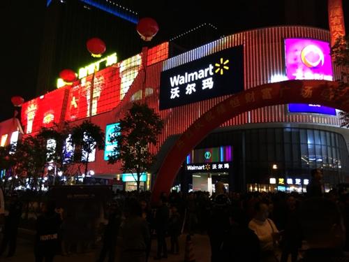 福建涵江隆恒财富广场亮化项目