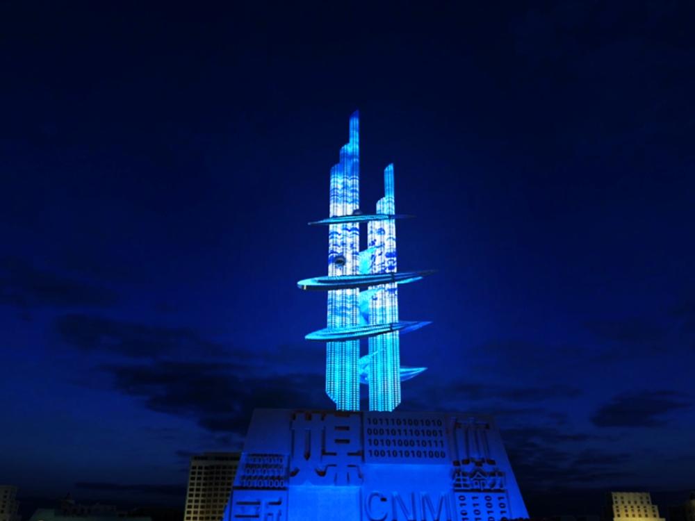 新媒体产业广场亮化项目