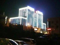 云南麗晶大酒店夜景亮化項目